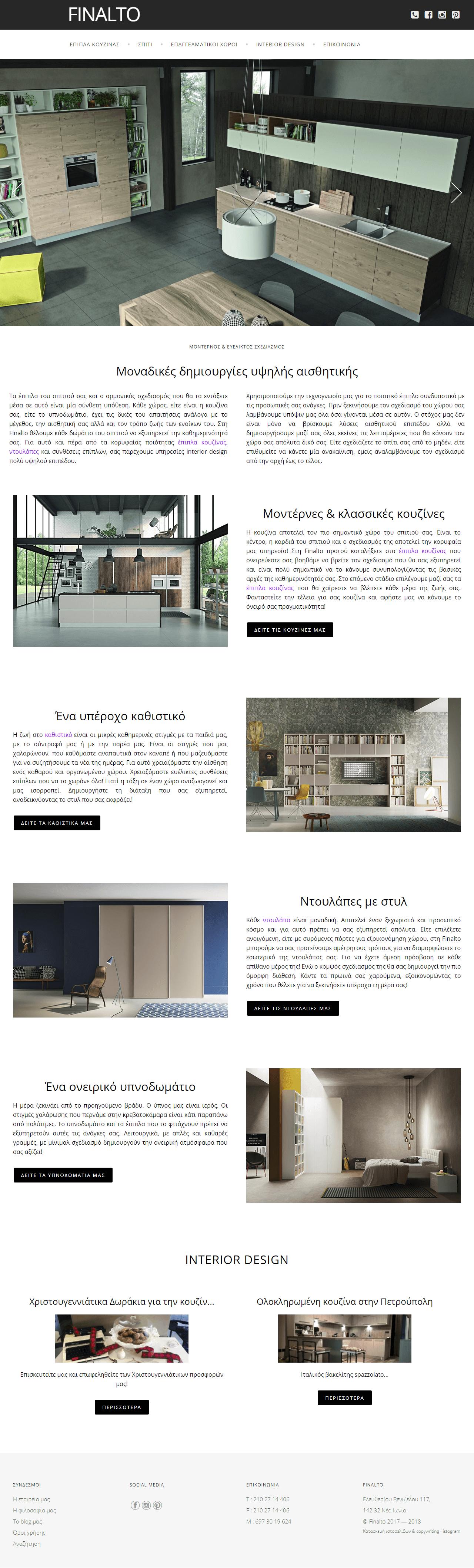 finalto_gr_website