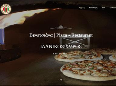 Κατασκευή ιστοσελίδων - Κατασκευή ιστοσελίδας venetsiana.gr