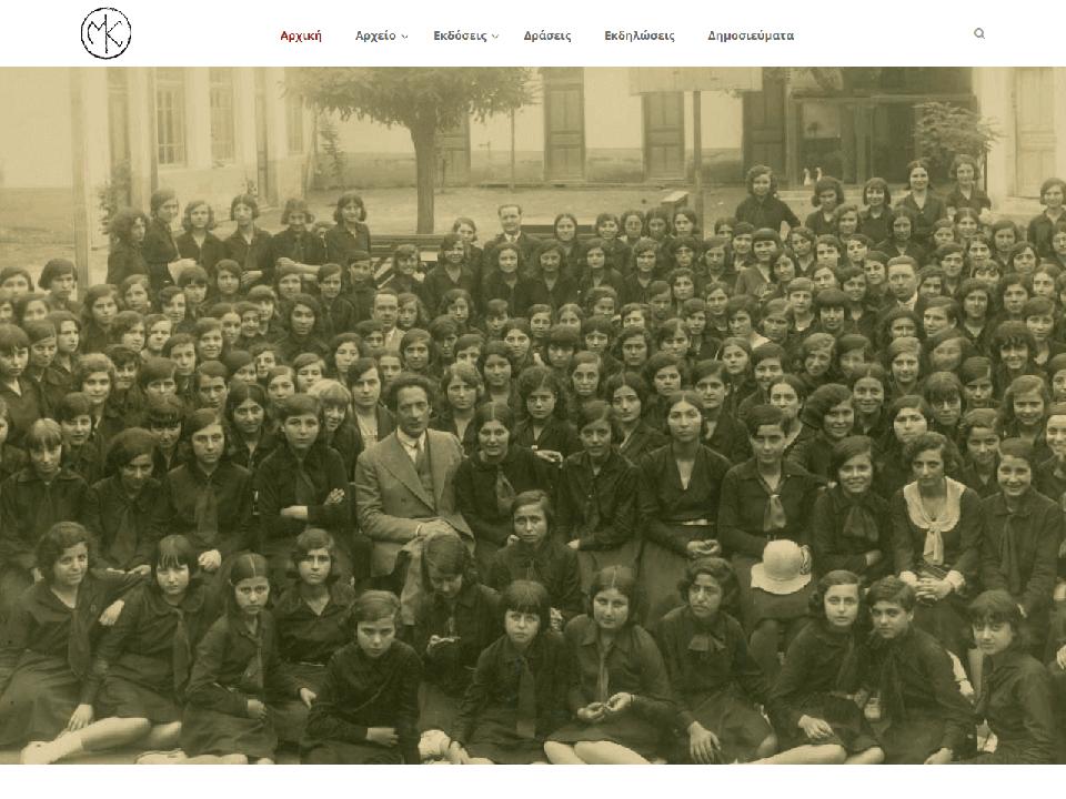 Κατασκευή της ιστοσελίδας miltoskountouras.gr
