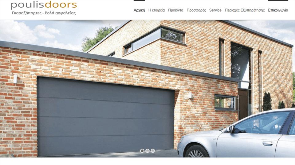 Προώθηση με SEO και βελτίωση επιδόσεων για την ιστοσελίδα poulisdoors.gr