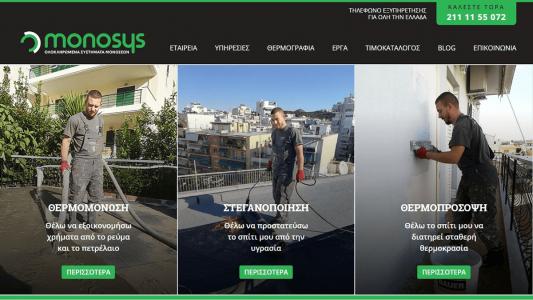 Ανάπτυξη εταιρικής ταυτότητας και custom κατασκευή ιστοσελίδας monosys.gr