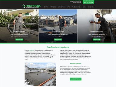 Κατασκευή ιστοσελίδας monosys-gr