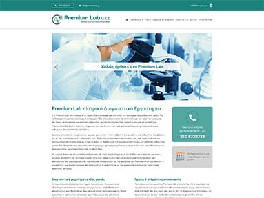 premiumlab-gr-featured